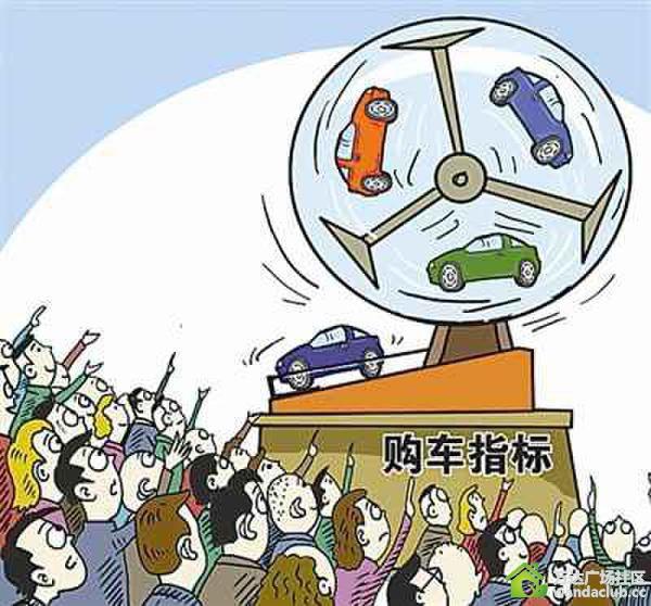 杭州摇号获得指标_【杭州摇号个人申请增量指标流程_浙江众美新